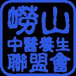 LSU_signe